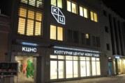 KCNS i SKC Vukovar potpisuju protokol o saradnji
