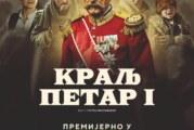 "Film ""Kralj Petar Prvi"" dobio američkog distributera"
