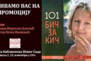 """Promocija knjige """"101 bič za kič"""""""