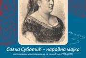 """Izložba """"Savka Subotić – narodna majka"""""""