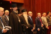Svečana akademija povodom slave Grada Novog Sada – Đurđica