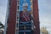 Estetska vrednost na Bulevaru: Mural posvećen Kralju Petru
