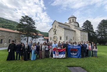 Koha negira srpsko srednjovekovno nasleđe na KiM