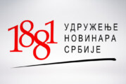 UNS: Formirati SOS fond za podršku štampanim i lokalnim medijima