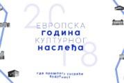 Evropska godina kulturnog nasleđa