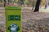 """Projekat """"Eco Talk"""" ekološkog udruženja Zeleni Sad"""