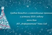 Radno vreme Informatike 31. decembra