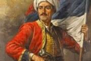 Vremeplov: Miloš Obrenović ponovo postao knez