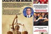 Novosadski reporter 205