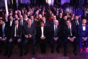 Svečanom ceremonijom otvorena Omladinska prestonica Evrope 2019