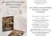 Arsenije Teodorović i srpska crkva u Budimu