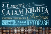 Sajam knjiga u Novom Sadu