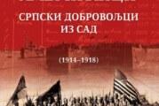 Promocija knjige Amerikanci-srpski dobrovoljci iz SAD (1914-1918)