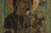 Putin potpisao zakon o razmeni umetničkih blaga sa Srbijom