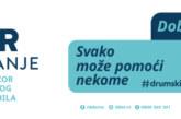DDOR Osiguranje generalni sponsor Međunarodnog salona automobila u Beogradu