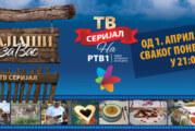 """TV serijal """"Salaši za Vas"""" od 1. aprila na programu RTV"""
