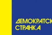 Gordanu Čomić isključuju iz Demokratske stranke?
