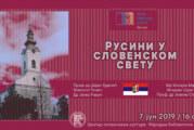 """""""Rusini u slovenskom svetu"""" u Narodnoj biblioteci Srbije"""