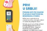 Plaćanje Mastercard® karticama AIK Banke uz podizanje keša na NIS Petrol i Gazprom benzinskim stanicama