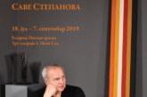 """Izložba """"Poklon-zbirka Save Stepanova"""" od 18. jula"""