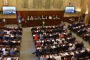 Letnja akademija Skupštine evropskih regija u Novom Sadu