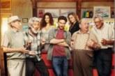 """Italijanski serijal filmova """"Ubistva u Baru Lume"""" uskoro na RTV-u"""