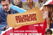 """Premijera filma """"Delirijum tremens"""" 28. avgusta u Areni Cineplex"""