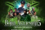 Svečana premijera filma Vojna akademija 5 u Areni Cineplexx