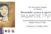 Izložba Zadarske grupe u Mihizovoj kući u Irigu