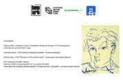 Izložba Igora Vasiljeva od 21. oktobra u KCNS