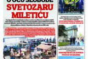 Novosadski reporter 247