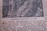 "Izložba ""Sto godina od dolaska prvih kolonista u Banat (1919–2019) : Identitet sačuvan u slici i sećanju"""