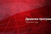Radio drame o Držiću, Šumanoviću, Crnjanskom i Manojloviću