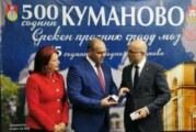 Kumanovo – novi pobratim Novog Sada