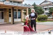 Koncerti klasične i duhovne muzike na Sajmu kulture mladih na selu u Pećincima