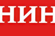 Kakvu poruku šalje šokantna naslovna NIN: Cev uperena u Vučić
