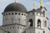 Eparhije SPC u Crnoj Gori: Zakon protiv Crkve, svi na protest 21. decembra