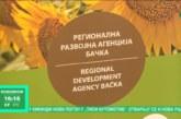 Podsticanje razvoja ruralnog turizma