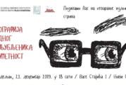 Izložba stripa u Poklon zbirci Rajka Mamuzića