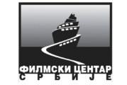 Saopštenje Filmskog centra Srbije povodom izjave Bjelogrlića