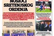 Novosadski reporter 262