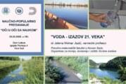 """Predavanje """"Voda – izazov 21. veka"""" 3. marta"""