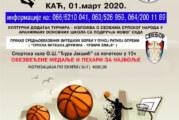 """Humanitarni turnir u basketu """"3×3"""" u Kaću"""