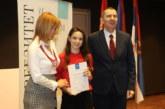 Novi Sad podržava Fond za talentovane studente