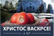 Pravoslavni vernici proslavljaju Vaskrs – najveći hrišćanski praznik