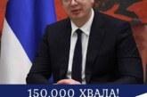 Vučić: Samo jedinstvom možemo da očuvamo zemlju