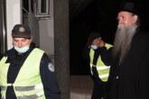 Tokom proslave 21. maja procesuirane 23 osobe, uhapšena tri mladića zbog uništavanja zastave Crne Gore