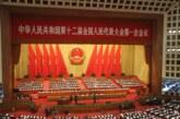 Kineski parlament usvojio sporni zakon o Hongkongu
