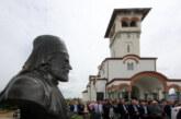 U Novom Sadu otkrivena bista episkopu Danilu Krstiću