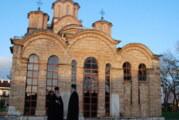 Sveštenici Mitropolije SPC sprečeni da obave ivanjdansku službu u hramu Sv. Jovana Krstitelja